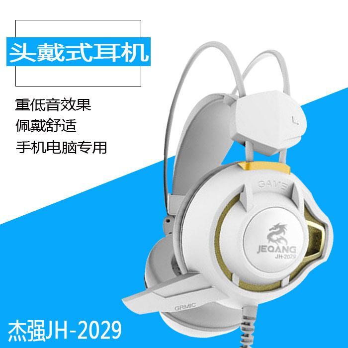 Hero Kuat Headphone JH-2029 Komputer Telepon Seluler Dalam Menggunakan Permainan Musik Menimbang BAS untuk Mengambil Mikrofon Pakai Jenis telinga Gandum-Internasional