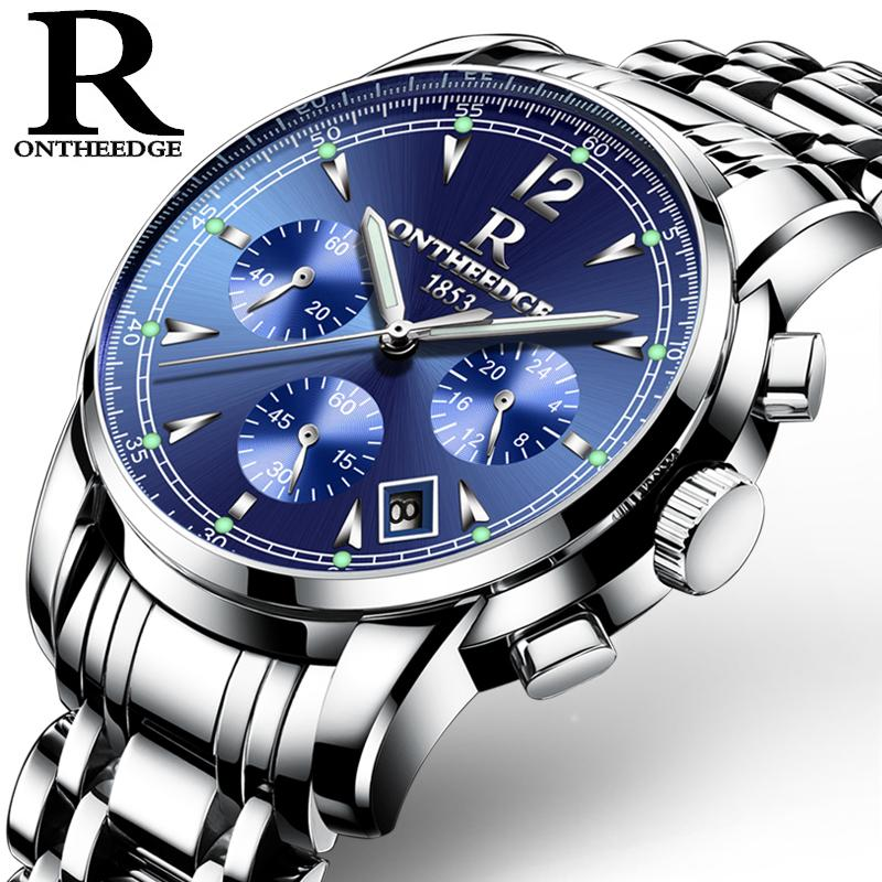 Genuine Product Ruizhiyuan Watch Men Fully Automatic Analog Watch Steel Belt Hollow out Fashion Watch Night Light Waterproof MENS Watch Malaysia