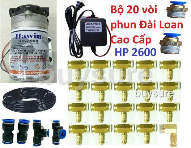 Hình ảnh Bộ máy phun sương ĐL 20 vòi phun+ 40m dây+nối T+nguồn+ren 17/8 HP2600 Buysure