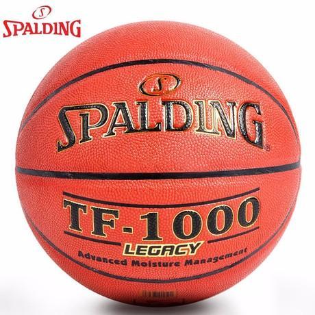Hình ảnh Bóng Rổ Spalding TF-1000 Cao Cấp