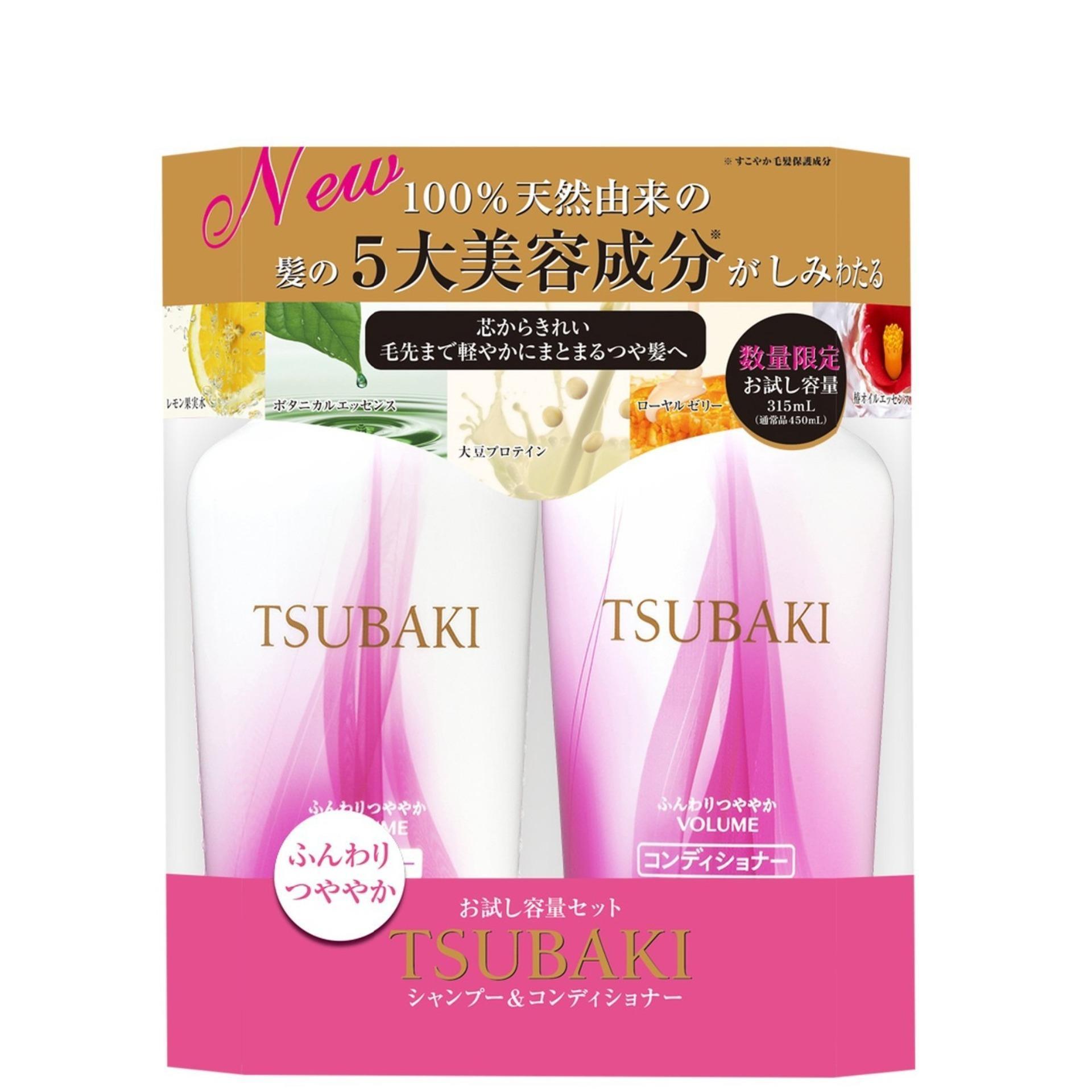 Mua Bộ Dầu Gội Va Dầu Xả Shiseido Tsubaki Volume Touch