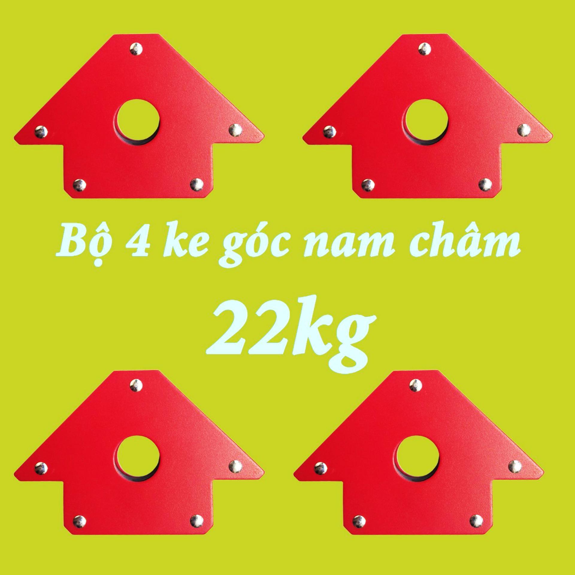 Bộ 4 sản phẩm ke góc nam châm lực hút 22kg - phụ kiện  máy hàn tig mini