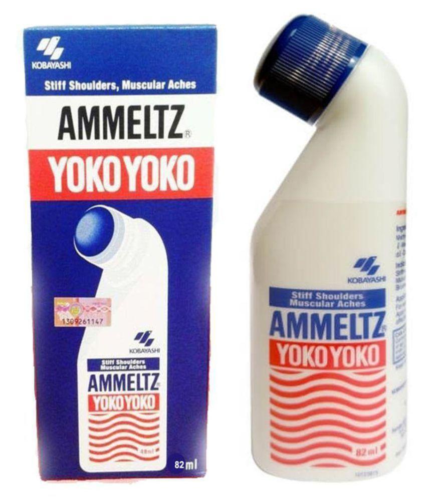 Hình ảnh Dầu Ammeltz YokoYoko