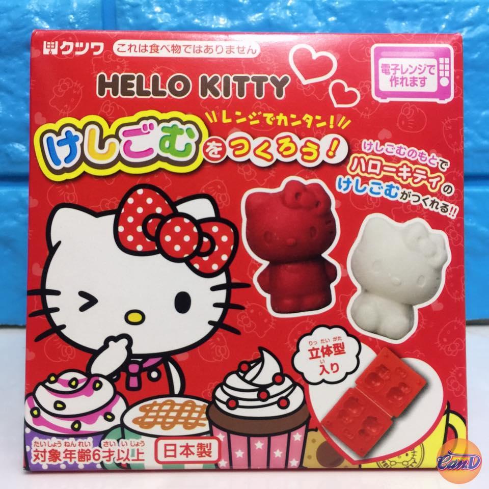 Mua Bộ làm gôm/ tẩy Kutsuwa Eraser Hello Kitti