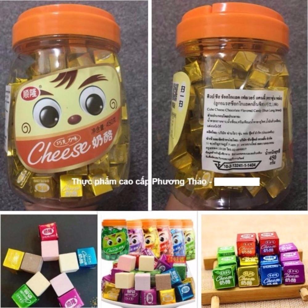 Chiết Khấu Combo 2 Kẹo Pho Mai Vị Cacao Cheese Cube 450G 160V Thailand Thailand