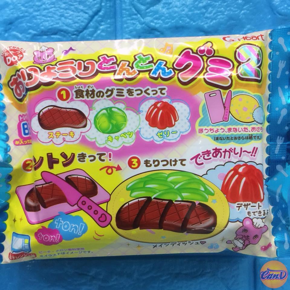 Hình ảnh Poppin Cookin Trimmer Gummi làm bếp