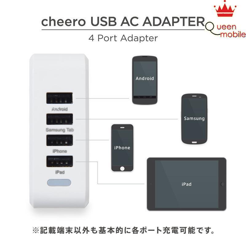 cheero USB ADAPTER 4 cổng CHE-307 – Review và Đánh giá sản phẩm