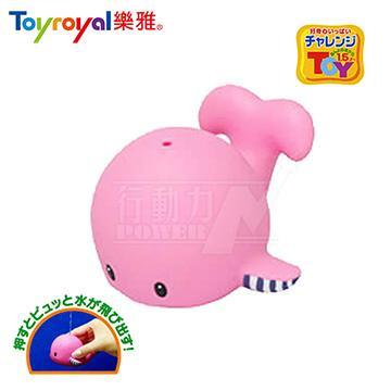 Hình ảnh Cá voi hồng phun nước Toyroyal 7178 (Hồng)