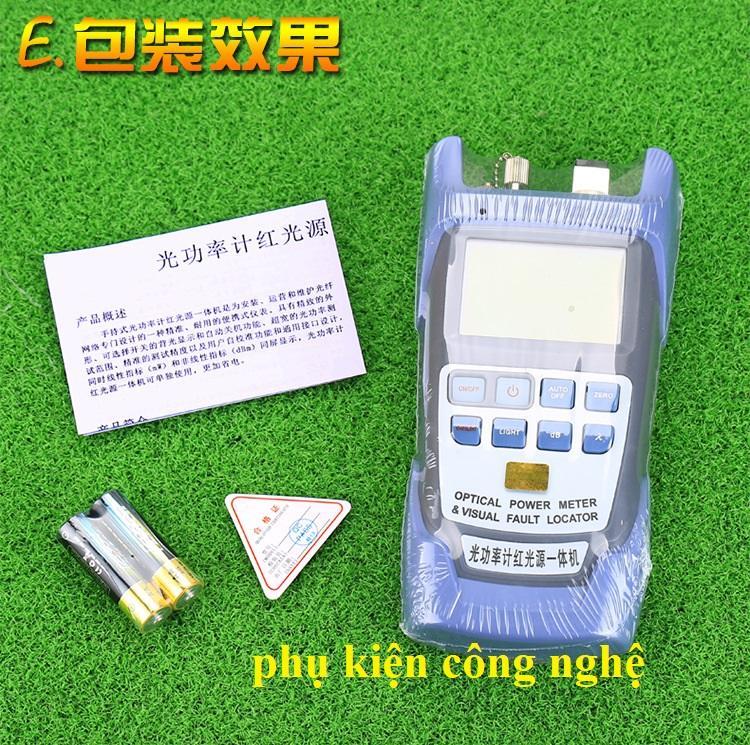 Máy đo công suất Quang tích hợp Bút soi Quang 10Km DXP-50D d.jpg