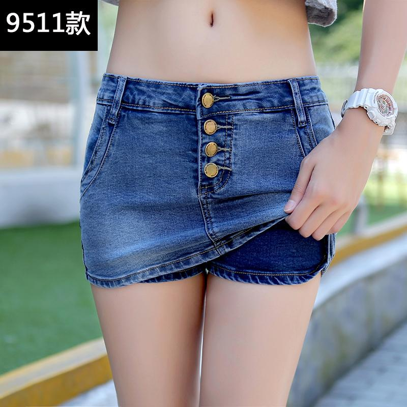 Womens Plus Size Two-Layered Short Denim Pants (9511 Dark Blue) By Taobao Collection.