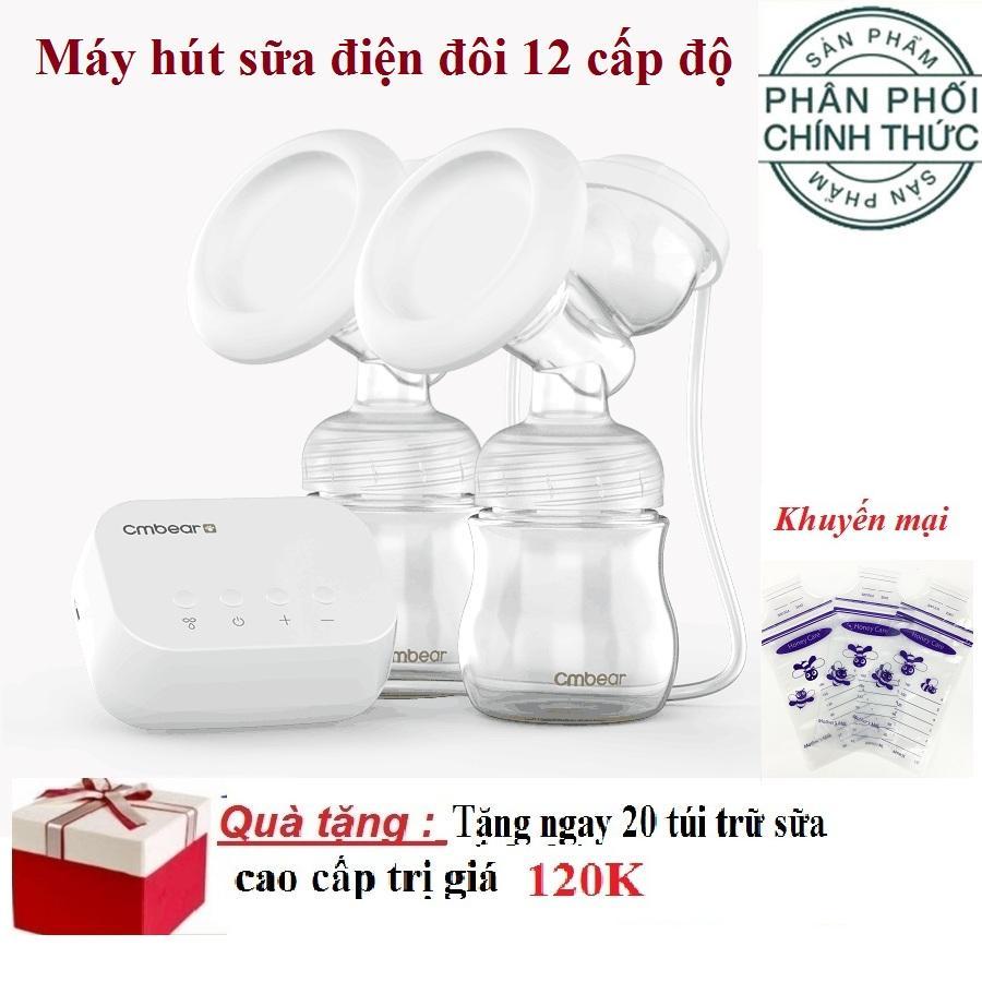 May Hut Sữa Điện Đoi Cao Cấp 12 Cấp Độ Hut Va Massage Sản Xuất Theo Tieu Chuẩn Chau Ẩu Oem Chiết Khấu 40