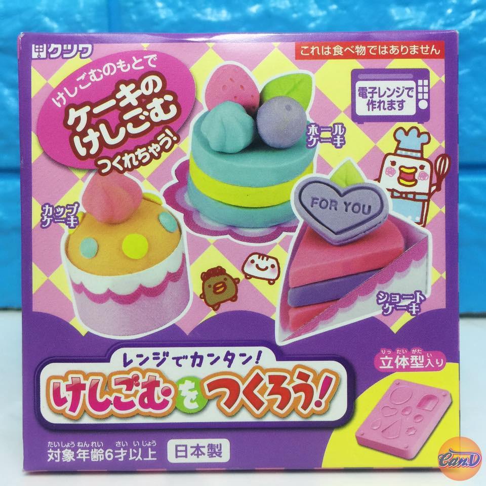 Mua Bộ làm gôm/ tẩy Kutsuwa Eraser Cake