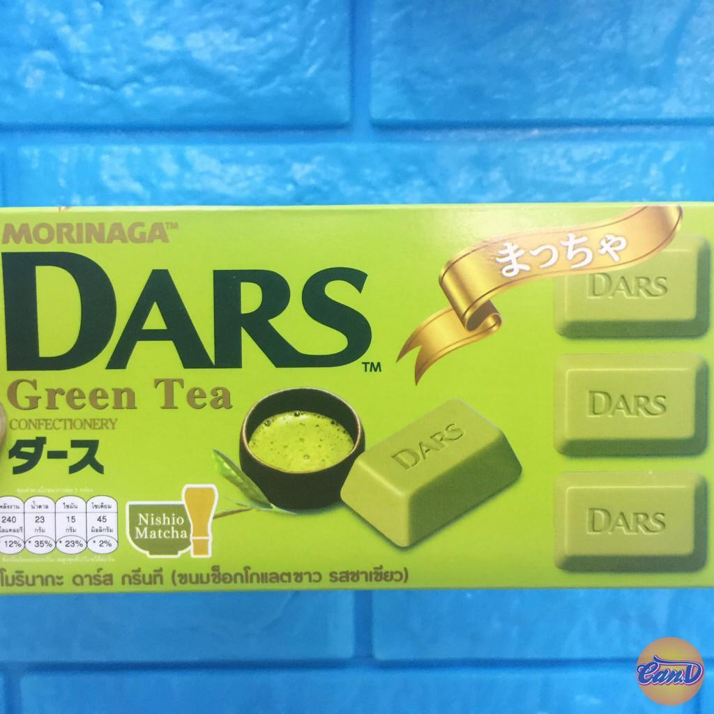 Hình ảnh Dars Green Tea Chocolate