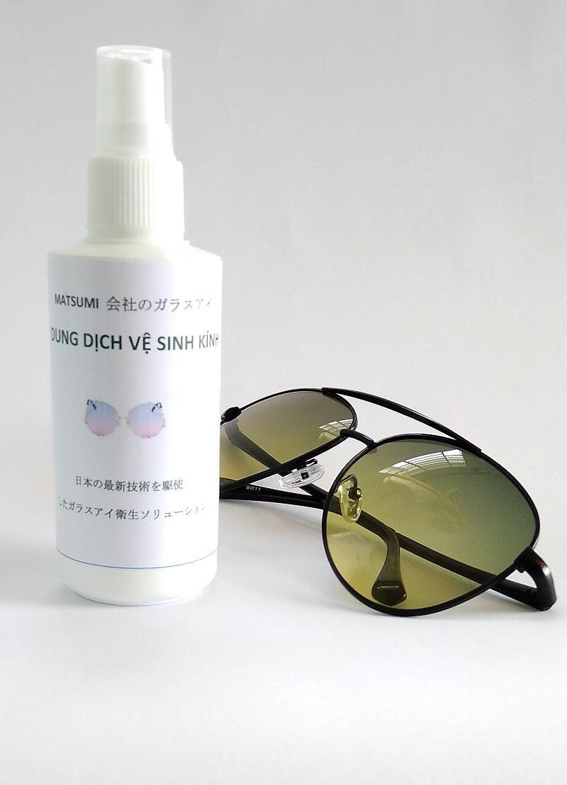 Hình ảnh Dung dịch vệ sinh tròng kính Matsumi Glasses MG10