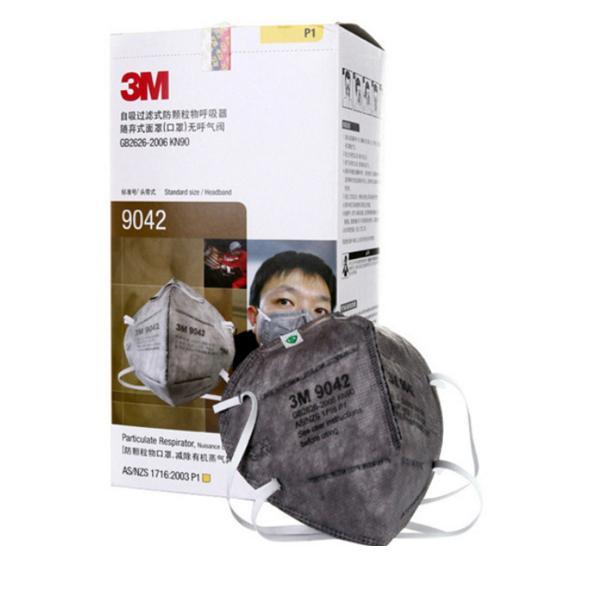 Hộp 25 khẩu trang than hoạt tính 3M 9042 lọc độc nhẹ, ngăn mùi hôi kháng khuẩn, khẩu trang chống bụi hiệu quả