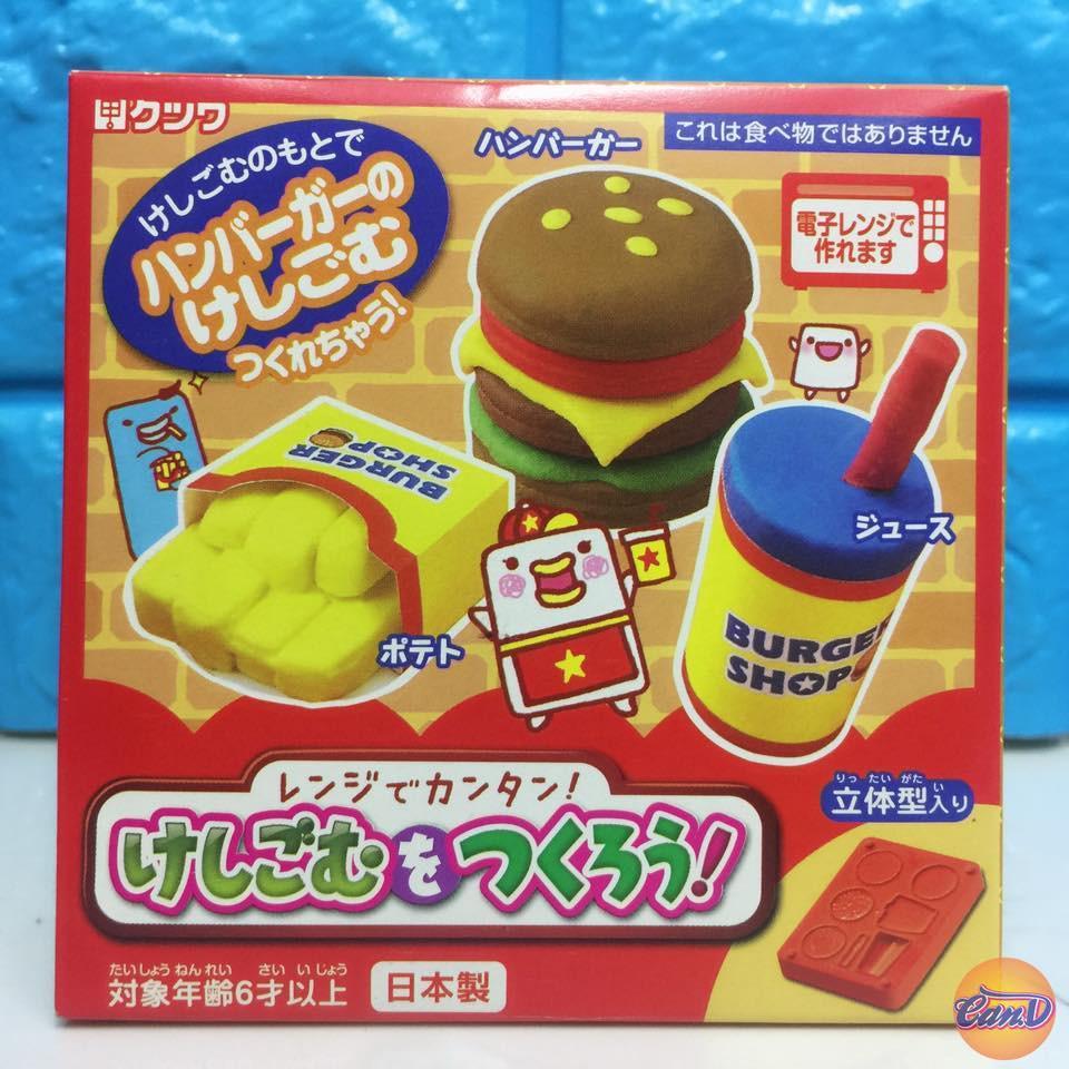 Mua Bộ làm gôm/ tẩy Kutsuwa Eraser Burger