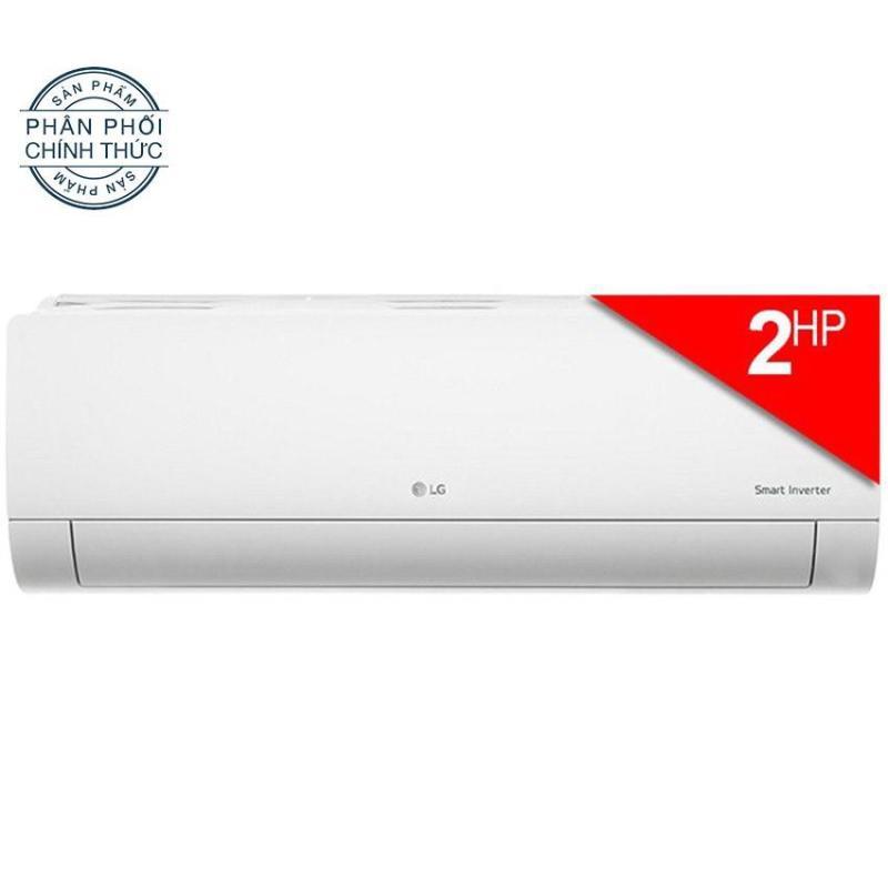 Bảng giá Máy Lạnh Inverter LG V18END (2 HP) (Trắng)