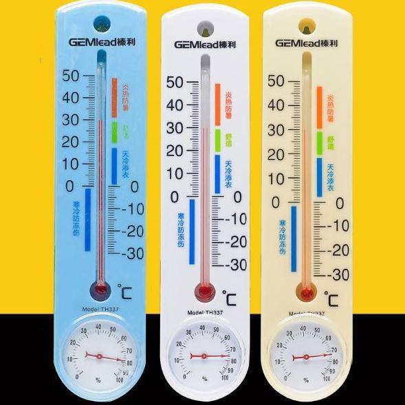 Nhiệt kế treo tường kết hợp ẩm kế loại cao - Mã 002 nhập khẩu