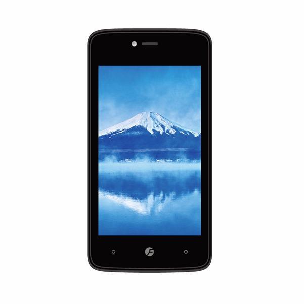 Freetel Ice 2 2 Sim Ram 1Gb Rom 8Gb Thương Hiệu Nhật Bản Bh 12 Thang Full Box Freetel Chiết Khấu 30