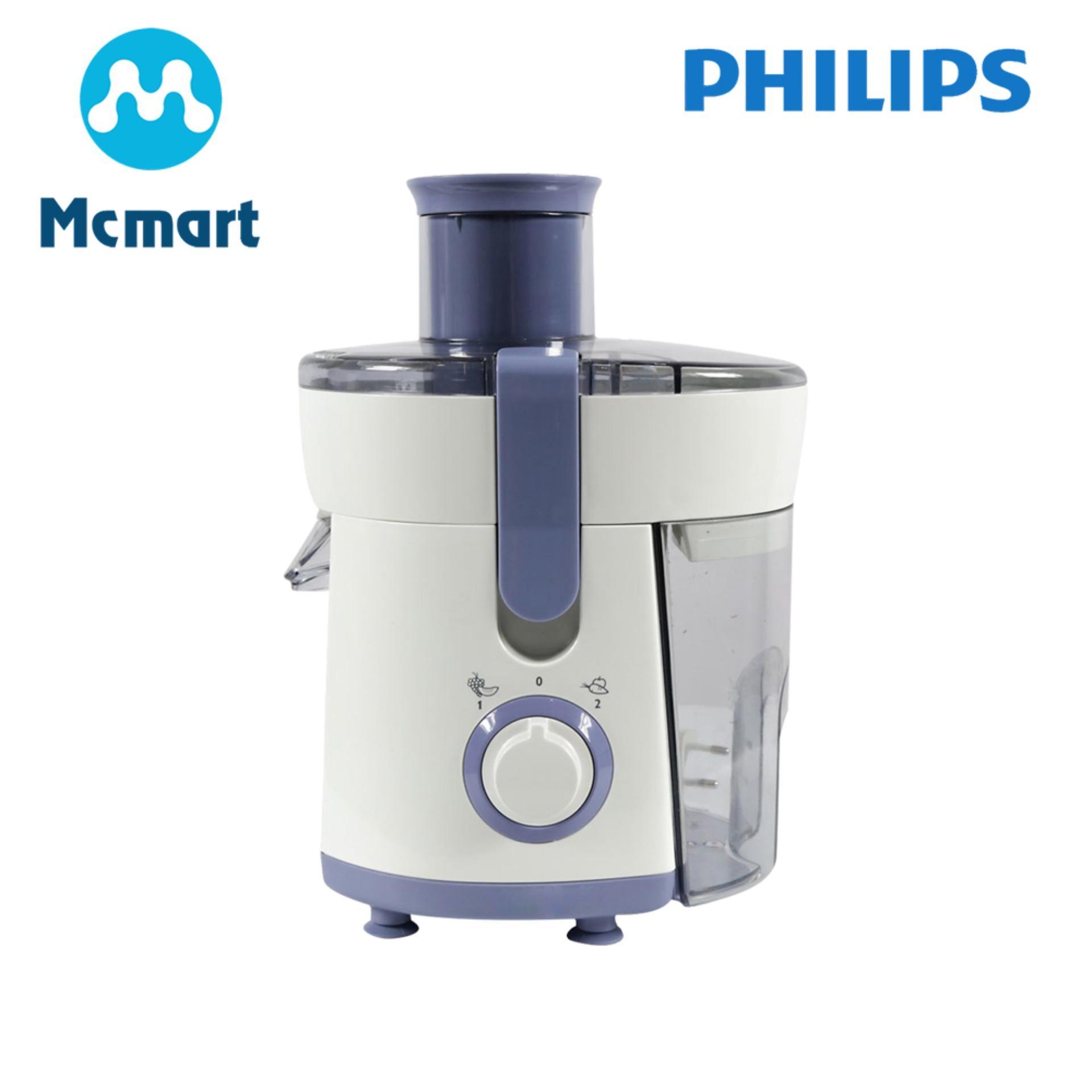 Hình ảnh Máy ép trái cây Philips HR1811 500ml (Trắng) - Hàng nhập khẩu - Hàng nhập khẩu