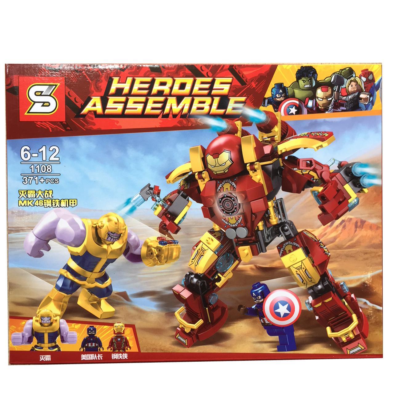 Hình ảnh Xếp hình Lego Heroes Assemble 1108- 371 pcs
