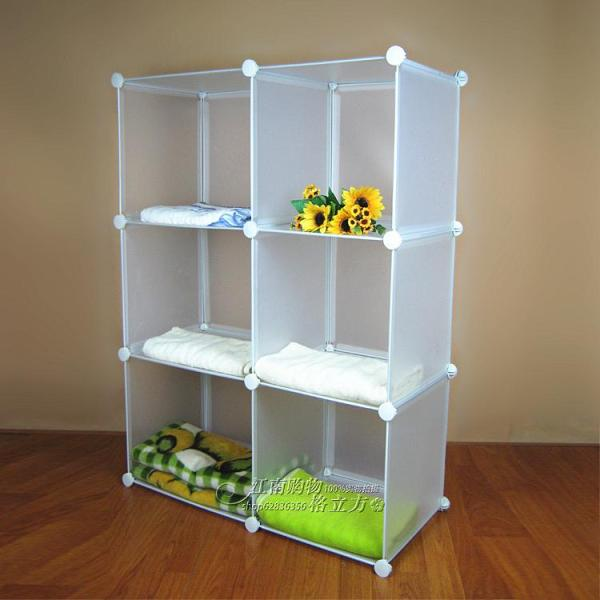DIY Assembled Plastic Wardrobe Hierarchical Storage Shelf Segmentation Frame Closet Partition Points Shelf Clothes Organizing Rack