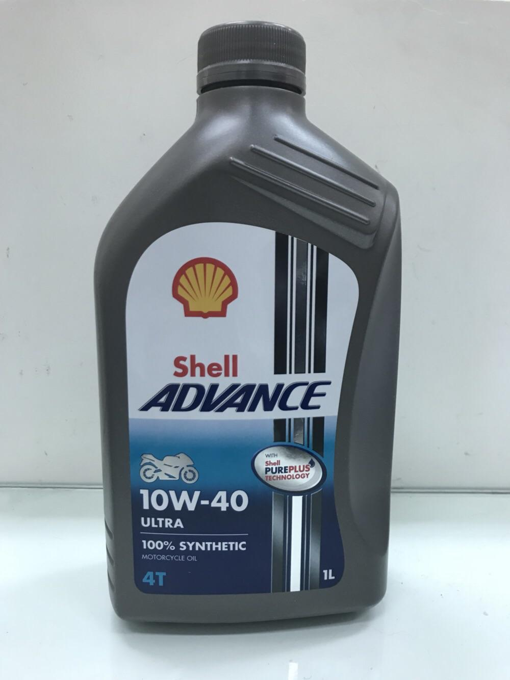 Giá Bán Shell Advance Ultra 10W40 1L Chau Au Xe Số Mới