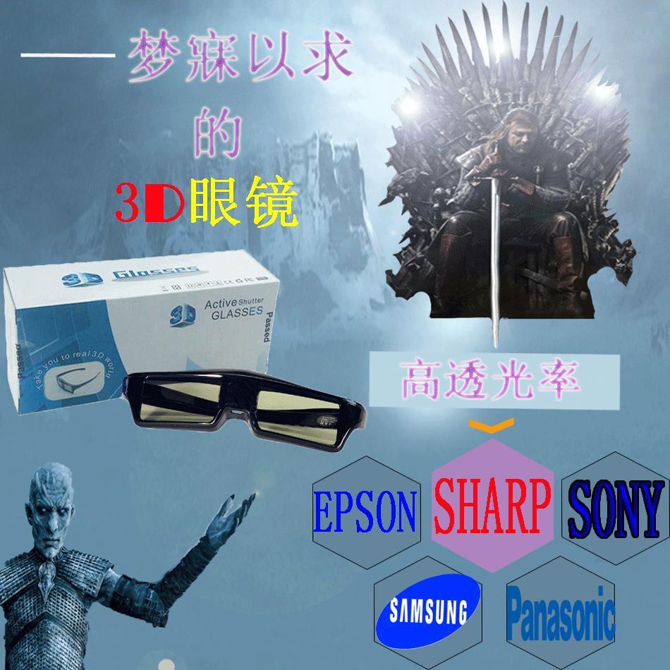Epson EPSON RF Bluetooth Shutter Aktif 3D Kacamata TW5210/5350/6510/5300 Projector-Intl
