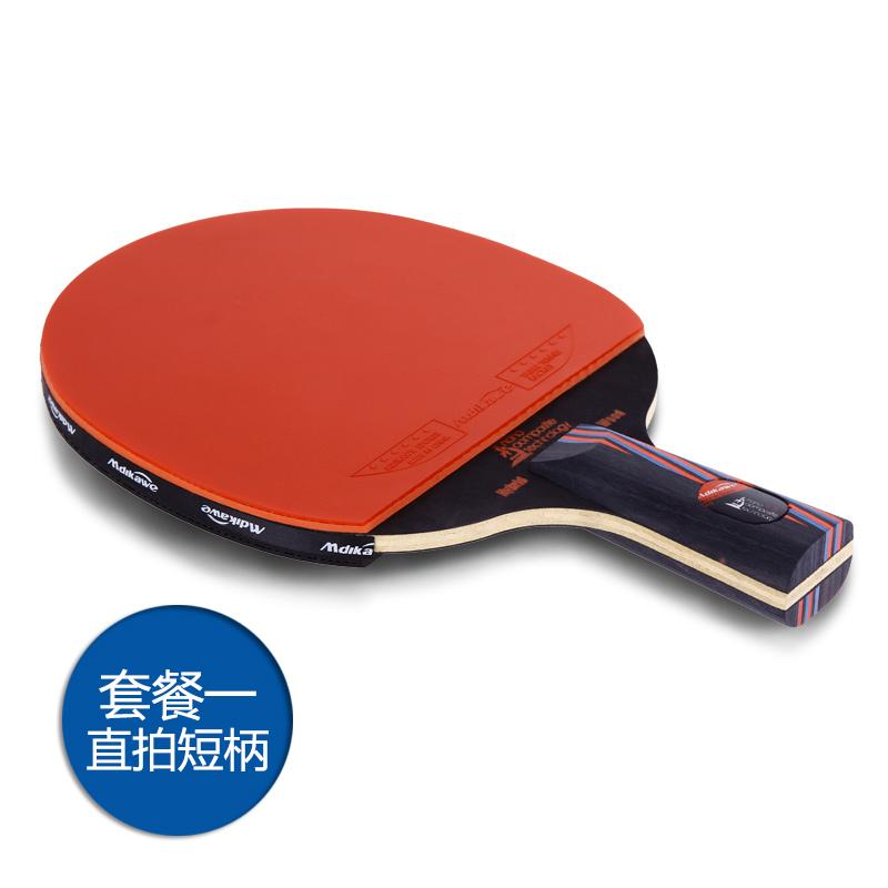 Ping Pong Paddles For Sale