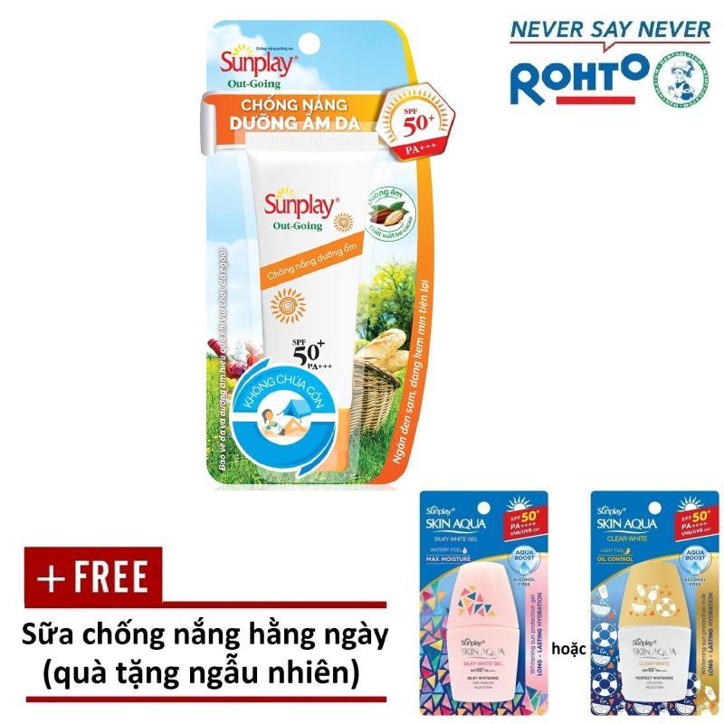 Kem chống nắng dưỡng da Sunplay Out Going SPF 50+, PA+++  30g + Tặng Sữa chống nắng hằng ngày Sunplay Skin Aqua