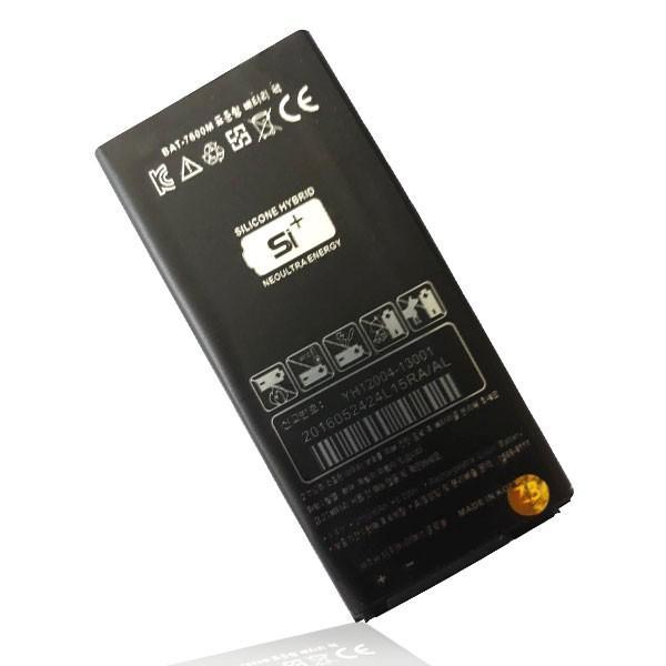 Hình ảnh Pin Sky A870- Vega Iron (BAT-7600M) Dung Lượng 2150Mah - Hàng Nhập Khẩu