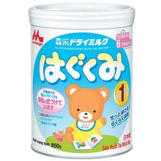 Sữa Morinaga số 1 850g thumbnail