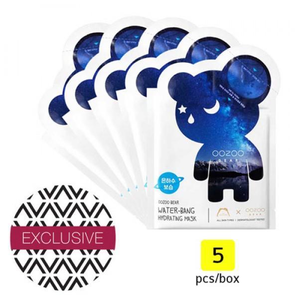 Bán Com Bo 5 Mặt Nạ Cấp Nước Dưỡng Da Ẩm Mượt Mềm Mịn The Oozoo Bear Water Bang Hydrating Mask 24Ml X5