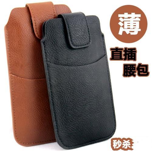 VIVO X20 Pouch Y83 Belt Phone Case Y71 Single Layer Leather Case Y55 Verticle Wallet Y66 Wear Belt Male