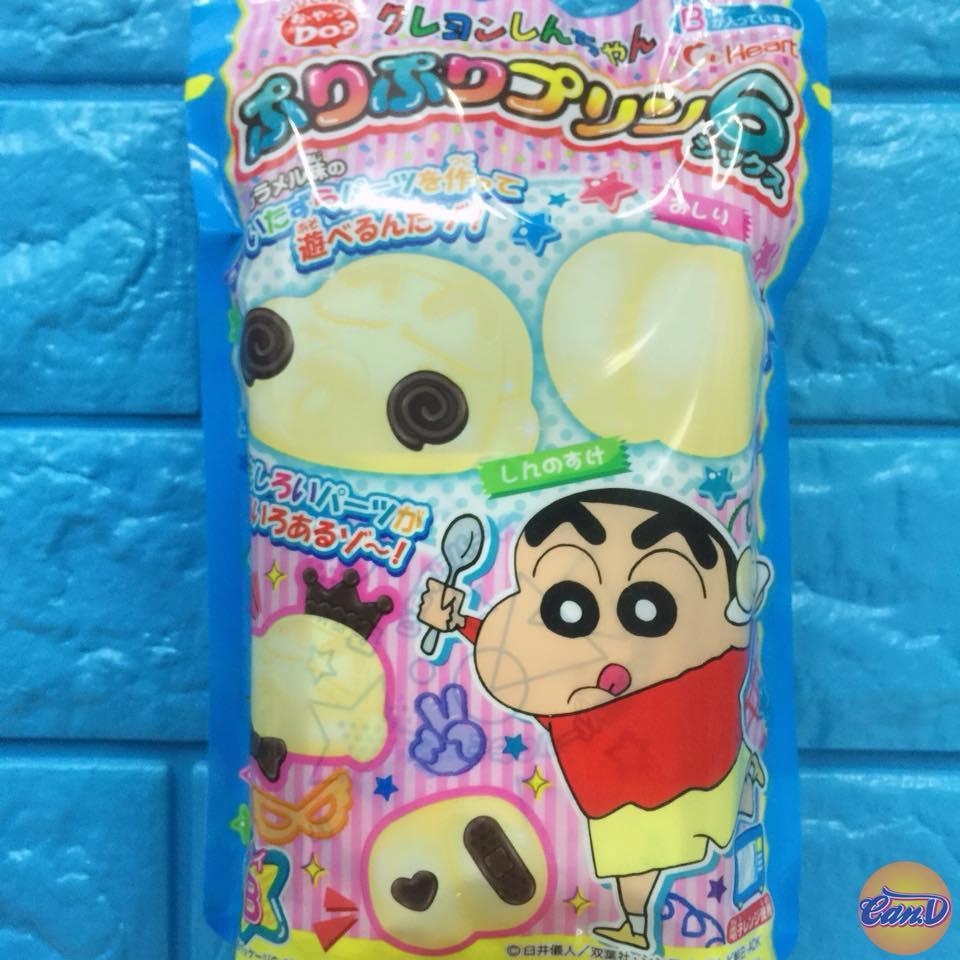 Hình ảnh Poppin Cookin Shin Pudding 6