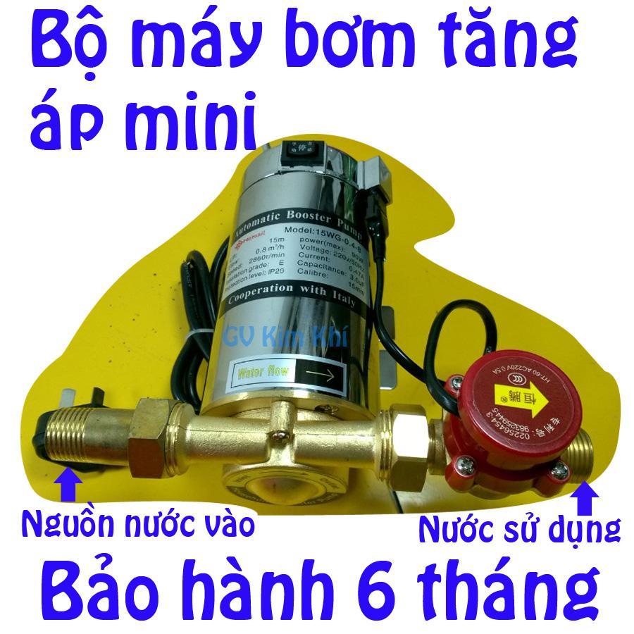 Hình ảnh Máy bơm tăng áp lực nước mini