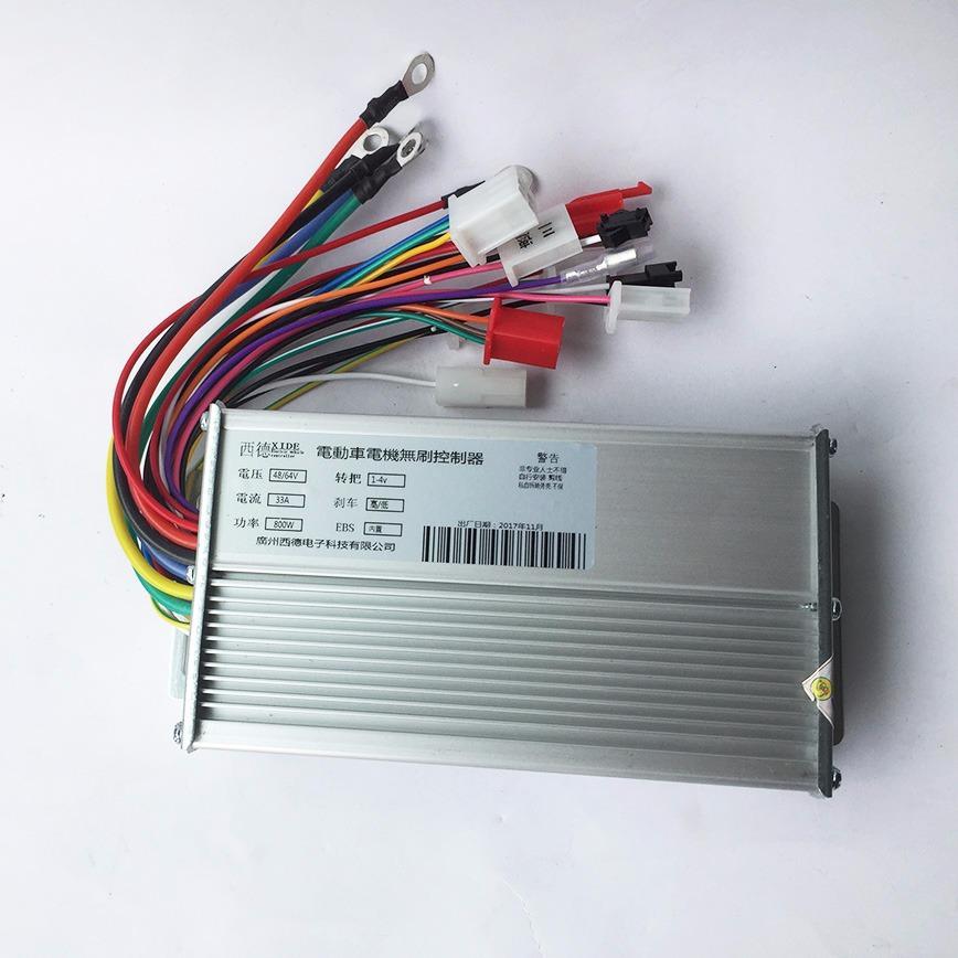 Điều khiển xe điện 800W