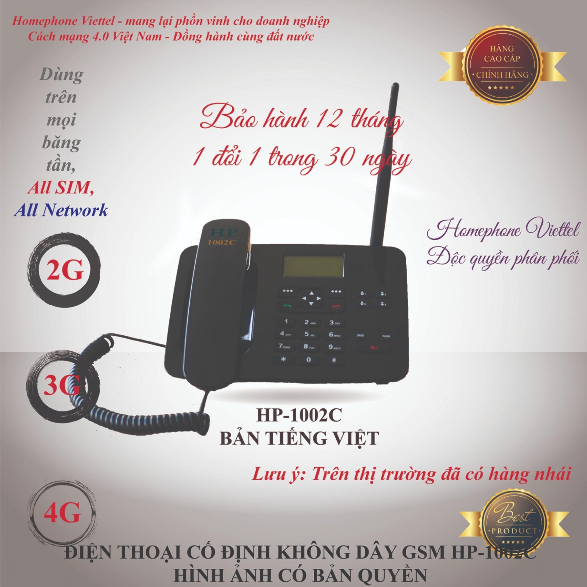 Hình ảnh Điện thoại bàn điện thoại cố định không dây Homephone HP 1002C Black