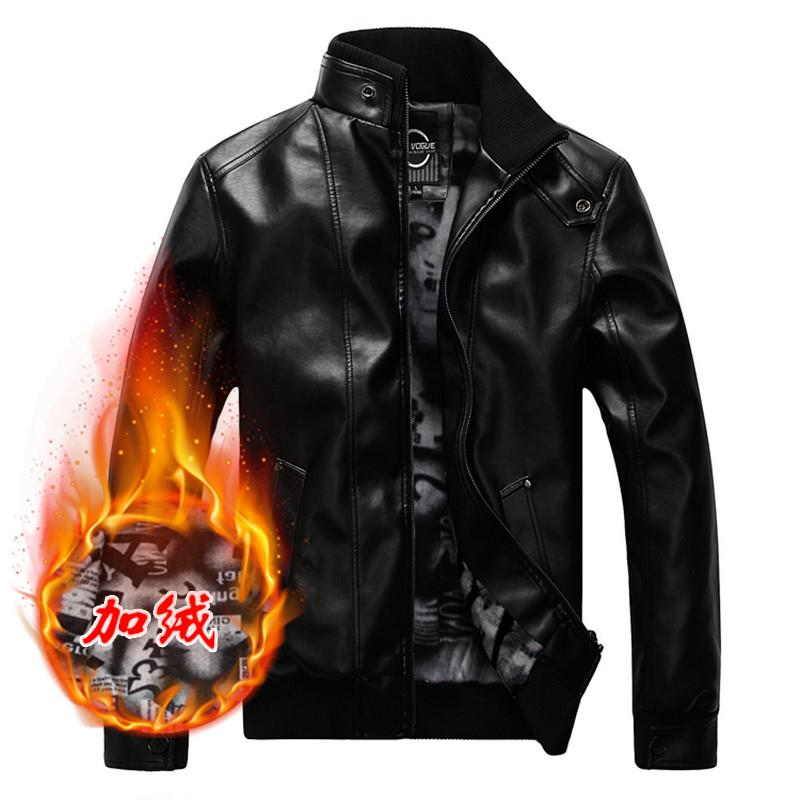 Mens Stand-Collar Motorbike Leather Short Jacket By Taobao Collection.