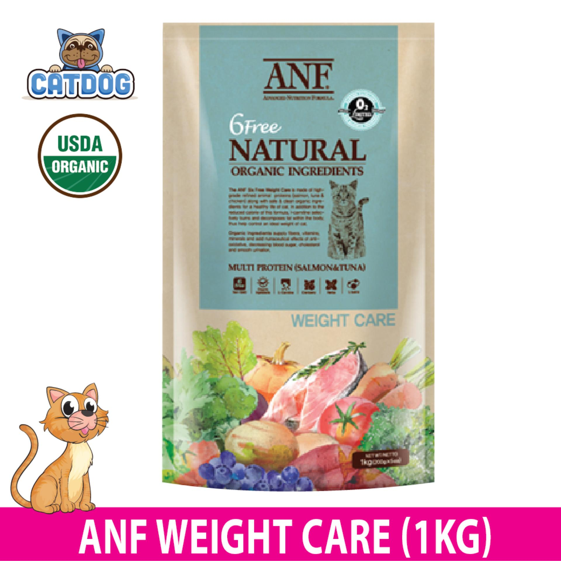 Ôn Tập Hạt Anf 6 Free Weight Care 1Kg Meo
