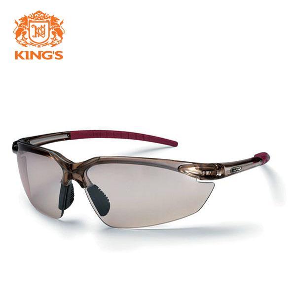 Kính bảo hộ kings KY733 tráng bạc | Kính chống bụi | kính chống tia UV | Kính râm | Kính chống nắng | Kính đi đường | kính bảo hộ lao động | kính bảo hộ kiểu dáng đẹp