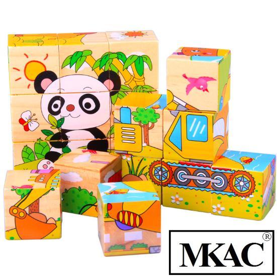 Hình ảnh Đồ chơi tranh ghép gỗ 6 mặt - xếp hình 3D cho bé - MKAC