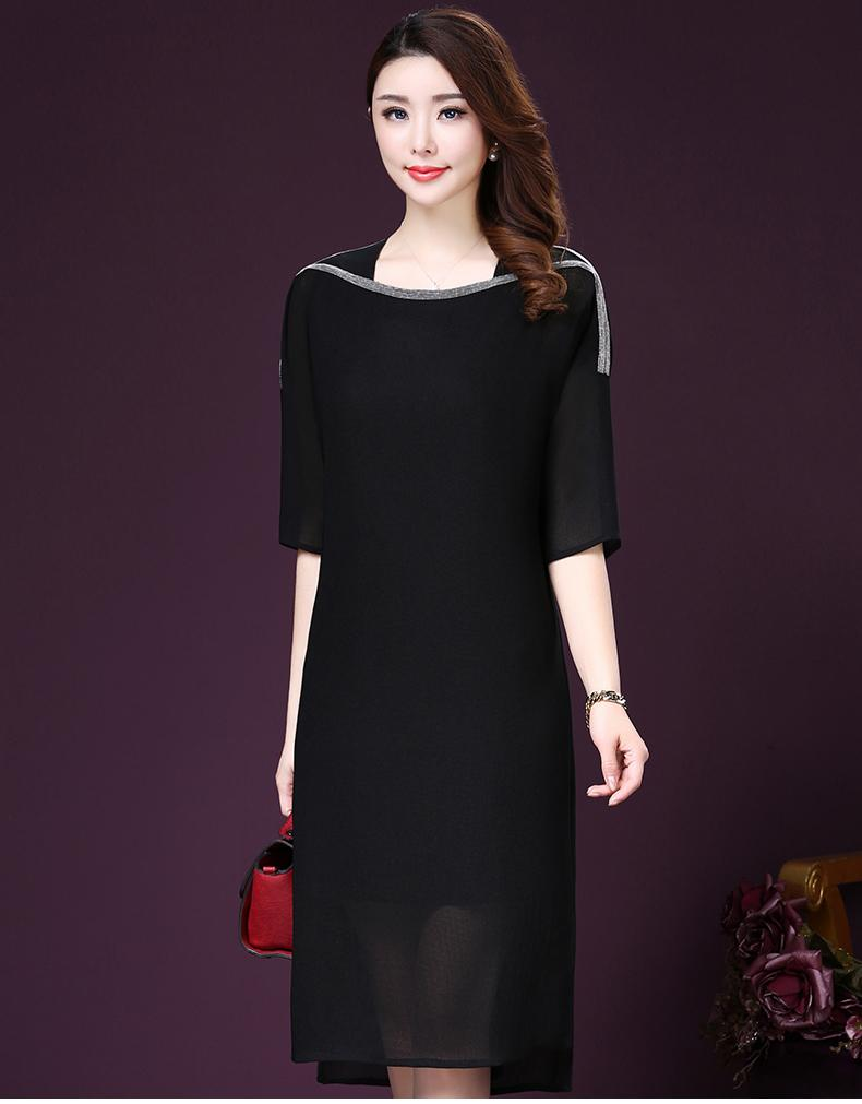 Hình ảnh Đầm suông trung niên đẹp dáng suông đi tiệc dạo phố sang trọng váy đầm trung niên đính cườm D365