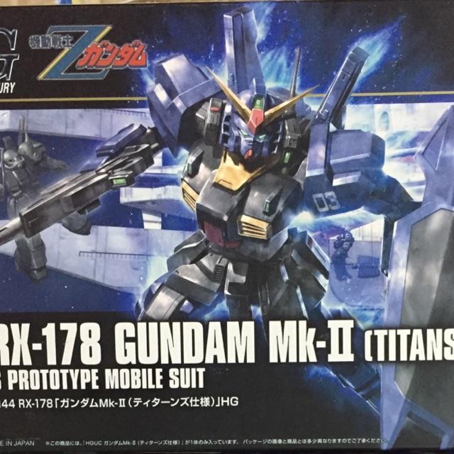 Hình ảnh Bộ mô hình HG MkII Titans Gundam