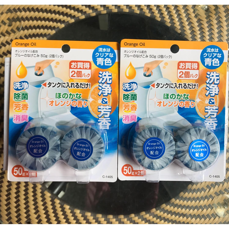Set 2 viên tẩy bồn cầu siêu sạch Nhật Bản