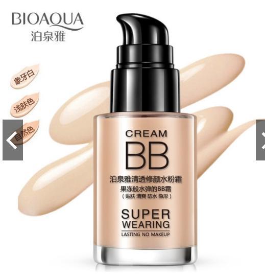 Hình ảnh Kem nền BB cream Super Wearing Persistent Water Cream - Siêu Phẩm Kem Nền Cho Mặt