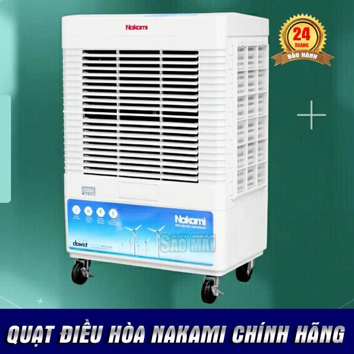Quạt điều hòa hơi nước làm mát không khí NAKAMI NKM-4500A (4500B )