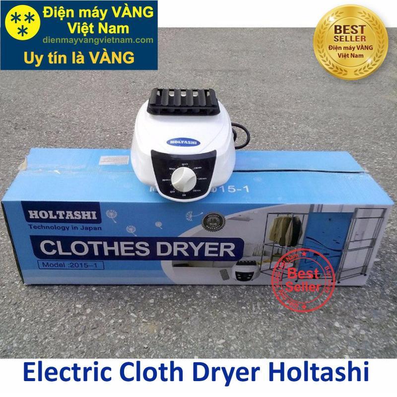Máy sấy quần áo Holtashi (Xanh)