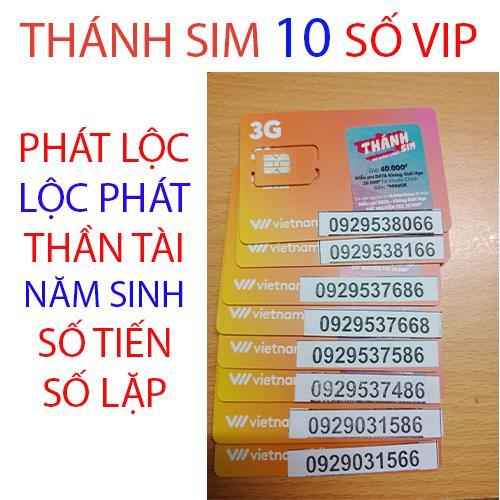 Thánh Sim Vietnamobile Maxdata  (dùng 3G free tỷ gb không mất tiền)