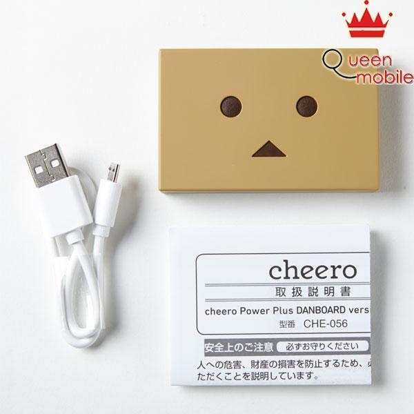 Pin sạc dự phòng Nhật Bản bền đẹp cheero Danboard Block CHE-056 (3,000mAh) – Review và Đánh giá sản phẩm